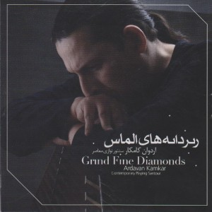 Ardavan Kamkar-Grind Fine Diamonds