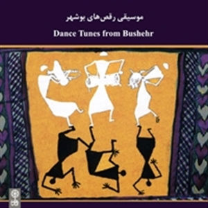Dance_Tunes_from_Bushehr